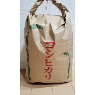 令和元年 茨城県産コシヒカリ玄米20㎏