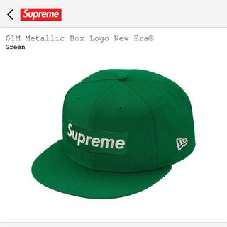 Supreme - supreme $1M Metallic Box Logo New Era®