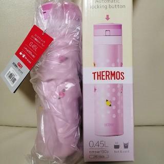 THERMOS - サーモス 水筒 真空断熱ケータイマグ 【ワンタッチオープンタイプ】 450ml