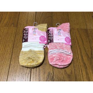 fukuske - 新品 福助 満足 のびのびフィット 綿スラブ引き揃え クルー丈ソックス