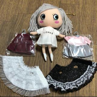 ATAO - アタオ イルメール  ビーマリー お洋服とセット!