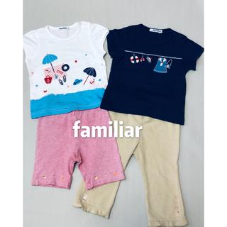 familiar - ファミリア FAMILIAR 半袖 トップス&パンツ 美品 90