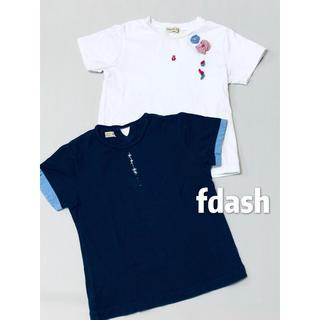 familiar - ファミリア fdash Tシャツ 2枚セット 120 130