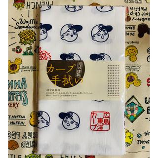 広島東洋カープ - カープ 手拭い 坊や百面相