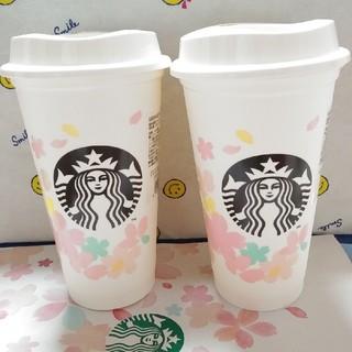 Starbucks Coffee - 《2点セット》 スタバ さくら リユーザブルカップ