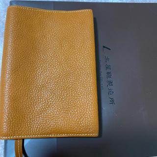 ツチヤカバンセイゾウジョ(土屋鞄製造所)のnumh様専用☆土屋鞄ブックカバー(ブックカバー)