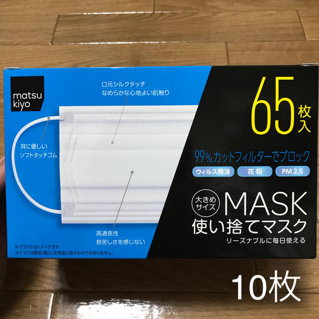 アズ フィット マスク / 使い捨てマスクの通販 by aoi's shop