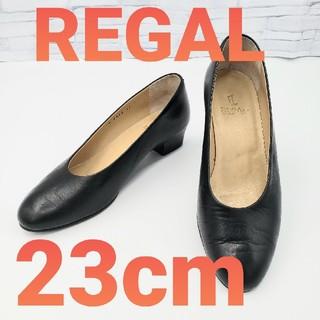 REGAL - 【REGAL】 パンプス 黒 23cm
