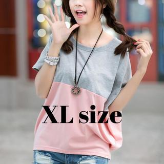 カットソー 半袖 Tシャツ ラグラン袖 バイカラー ピンク XLサイズ(Tシャツ(半袖/袖なし))