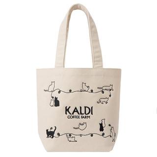 カルディ(KALDI)のKALDI カルディ 猫の日バッグ プレミアム(トートバッグ)