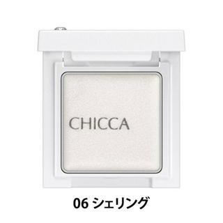 カネボウ(Kanebo)の【新品未開封】 CHICCA キッカ リッドフラッシュ 06 シェリング(アイシャドウ)