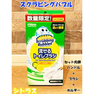 Johnson's - 【新品・未開封】スクラビングバブル 流せるトイレブラシ