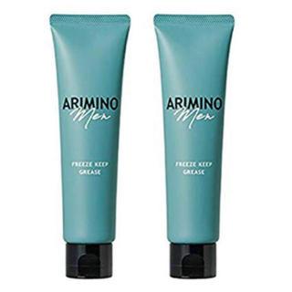 アリミノ(ARIMINO)のアリミノ  フリーズキープグリース 2つ(ヘアワックス/ヘアクリーム)