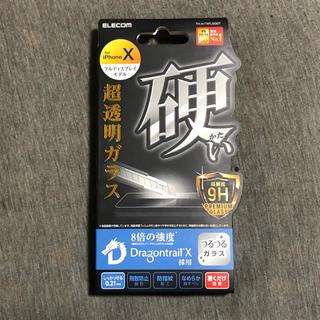 エレコム(ELECOM)の新品未開封品 iPhone X用ガラスフィルム(保護フィルム)