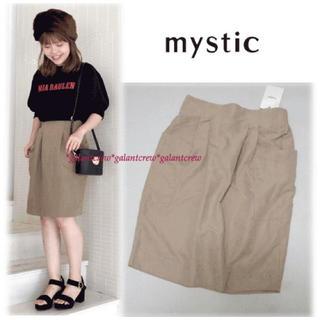 mystic - 【新品】mysticミスティック★ポケットタックタイトスカート★ベージュ
