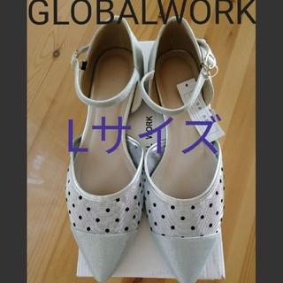 グローバルワーク(GLOBAL WORK)のレディースくつ① GLOBALWORK パンプス Lサイズ ★抗菌・防臭加工(ハイヒール/パンプス)