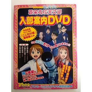 テレビアニメ  宇宙のまにまに DVD(アニメ)