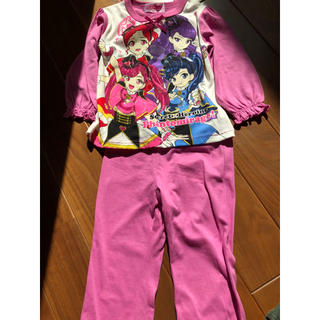 BANDAI - ファントミラージュ ひかるパジャマ 100
