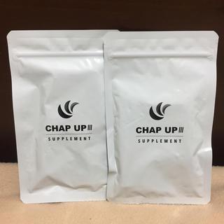 ★新品★チャップアップCHAP UPサプリメント2袋セット