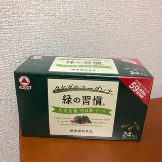 《タケダ》緑の習慣 24包入り