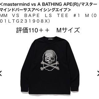 マスターマインドジャパン(mastermind JAPAN)のbape x mastermind (Tシャツ/カットソー(七分/長袖))