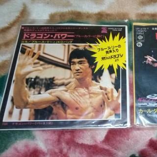 レア 限定1セット ブルース・リー EPレコード 2点セット まとめ売り(映画音楽)