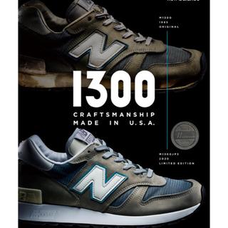 ニューバランス(New Balance)のm1300jp3 ニューバランス 27.5cm(スニーカー)