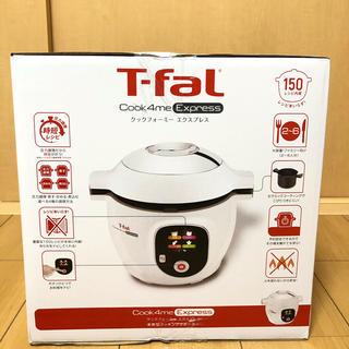 T-fal - T-fal クックフォーミー 新品未開封!