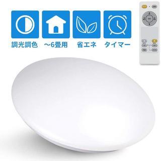 LED シーリングライト 24W 調光調色 リモコン付き タイマー 常夜灯 簡単(蛍光灯/電球)