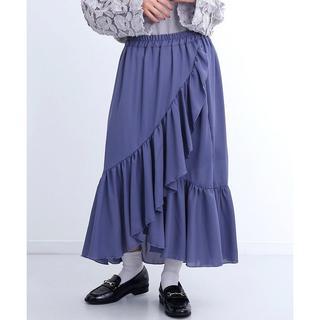 merlot - merlot ラッフルスカート☆ブルー 青系 フリル シフォン 新品