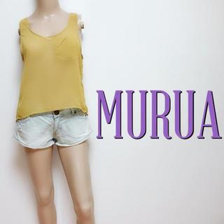 MURUA - いつでも♪ムルーア やわらかシフォン ノースリーブ♡ザラ ロイヤルパーティー