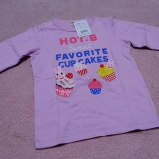 ホットビスケッツ(HOT BISCUITS)の【新品】110 ミキハウスホットビスケッツ 長袖Tシャツ ロンT(Tシャツ/カットソー)