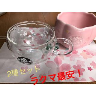 Starbucks Coffee - スタバ sakura 2020 マグ2つ