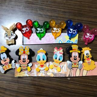 Disney - ディズニー クリップ