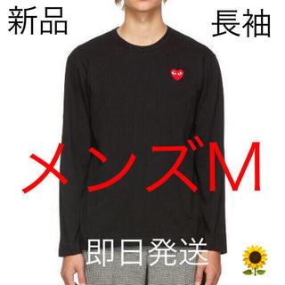 コムデギャルソン(COMME des GARCONS)の即日発送!プレイコムデギャルソン メンズ 長袖 Tシャツ Mサイズ 黒(Tシャツ/カットソー(七分/長袖))
