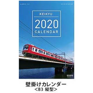 【新品未開封】京急 壁掛け カレンダー B3縦型(カレンダー)