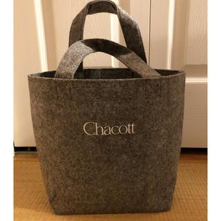 チャコット(CHACOTT)のチャコット トートバッグ【新品未使用】(トートバッグ)
