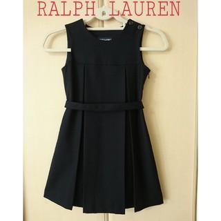 Ralph Lauren - ラルフローレンジャンパースカート