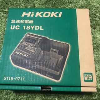 ヒタチ(日立)の値下げしました。新品未使用!HiKOKI UC18YDL 防災グッズとしても!(その他)