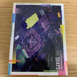 ノギザカフォーティーシックス(乃木坂46)の6th YEAR BIRTHDAY LIVE(完全生産限定盤) DVD(ミュージック)