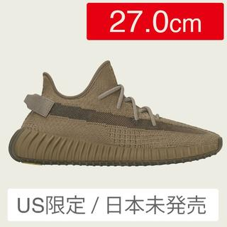 adidas - US限定 adidas yeezy boost 350 V2 EARTH