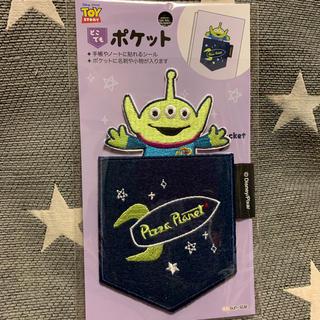 Disney - ピクサー トイストーリー エイリアン グリーンメン ポケット ステッカー デコ