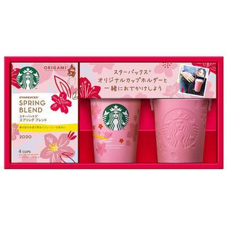 Starbucks Coffee - スターバックス スプリング チアーギフト リユーザブルカップ カップホルダー