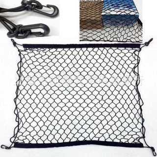 荷物用ネット 荷崩れ防止ネット 70cm×70cm トランクネット(車内アクセサリ)
