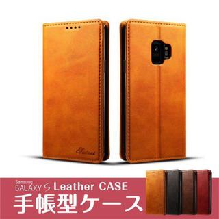 ギャラクシー(galaxxxy)のGalaxyケース S9/キャメル 本革 手帳型 カード収納(Androidケース)