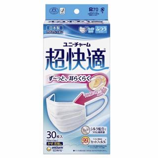日本製 超快適マスク プリーツタイプ ふつう 30枚入 1箱 ユニチャーム(日用品/生活雑貨)