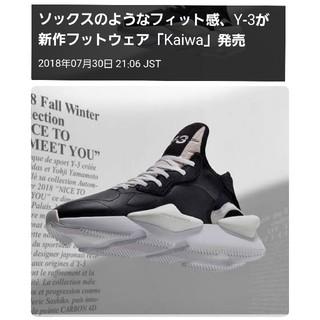 ワイスリー(Y-3)の美品 Y-3 KAIWA / BLACK×WHITE [BC0908](スニーカー)
