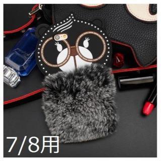 【iPhone 7/8 用】ブラック ふぁーくまさん ♪(iPhoneケース)