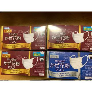 アイリスオーヤマ やわらかかぜ花粉マスク 小さめ 個包 40枚 3箱(日用品/生活雑貨)