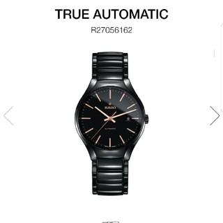 ラドー(RADO)のラドー TRUE AUTOMATIC  R27056162  (腕時計(アナログ))